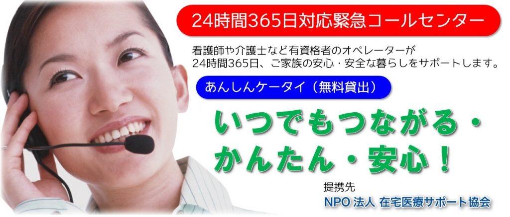 call_01